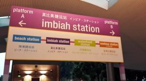 Rute kereta monorail singapore vivoo city universal imbiah beach station